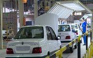 اعلام مخالفت مجلس به گرانی خودرو شورای رقابت