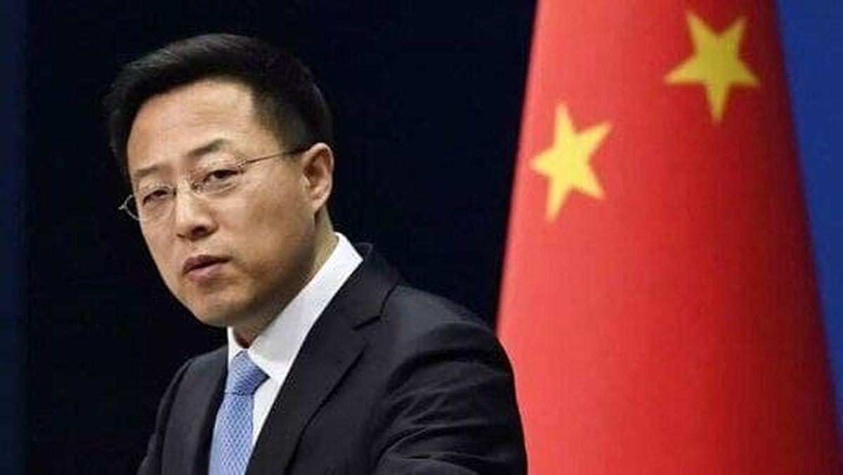 چین برای آمریکا تأسف خورد