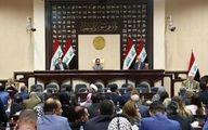 وزیرانی که امروز از پارلمان عراق رای اعتماد خواهند گرفت