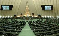 محمدصالحی: رفع موانع تولید و اشتغال اولویتهای مجلس آینده است
