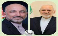 تماس تلفنی وزرای خارجه افغانستان و کویت با ظریف