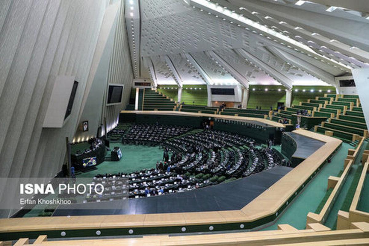 فرش قرمز مجلس برای منتخبان