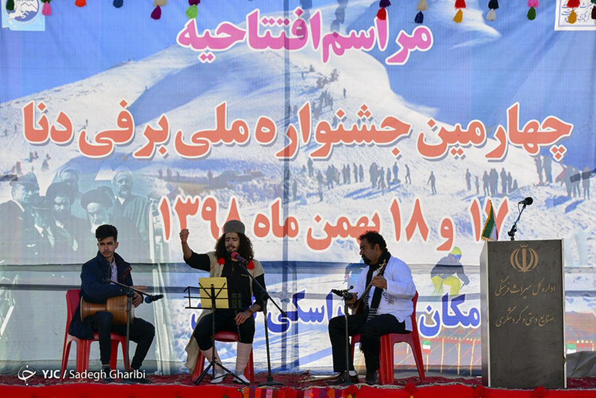 تصاویر: چهارمین جشنواره ملی برفی دنا در یاسوج