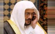 خشم کاربران فضای مجازی از اظهارات وزیر سعودی