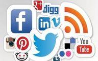 چگونه شبکههای اجتماعی شمارا بهتر از همسرتان میشناسند؟