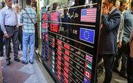 در بازار سکه و دلار چه خبر است؟ +جدول