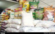 قیمت برنج خارجی از ابتدای امسال چقدر گران شد؟