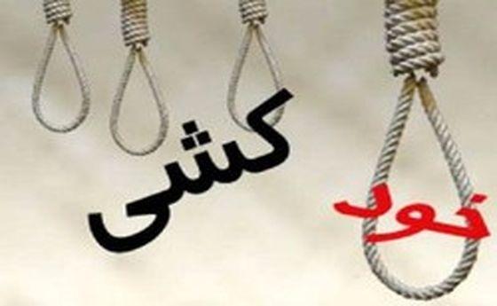 خودکشی عامل شهادت مامور پلیس +عکس