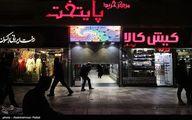 تصاویر: تعطیلی مراکز تجاری همدان در ساعت ۱۸