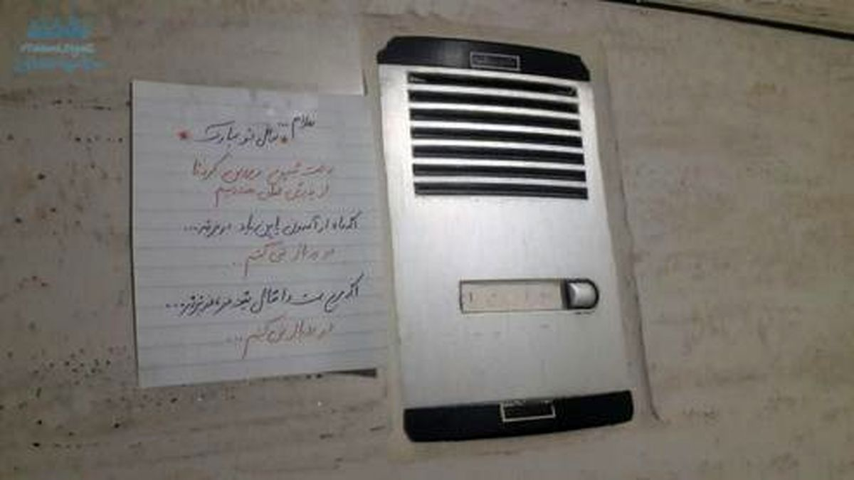 دستنوشته عجیب شهروند اصفهانی کنار زنگِ درب خانهاش +عکس