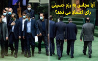 گمانهزنیها درباره رای مجلس به وزیر پیشنهادی صمت/ روحانی برای دفاع از رزم حسینی خواهد رفت؟