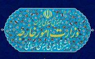 توئیت وزارت امور خارجه در سالگرد شهات «حاج قاسم»