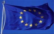 درخواست فوری پارلمان اروپا از رژیم آل خلیفه