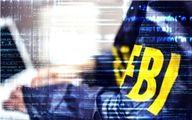 FBI مخفیانه رایانههای ایران، روسیه و چین را هک کرد
