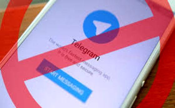 وضعیت فیلترینگ تلگرام چه میشود؟