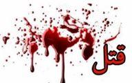 ردپای آدمکشها در صحنه جنایت! +عکس