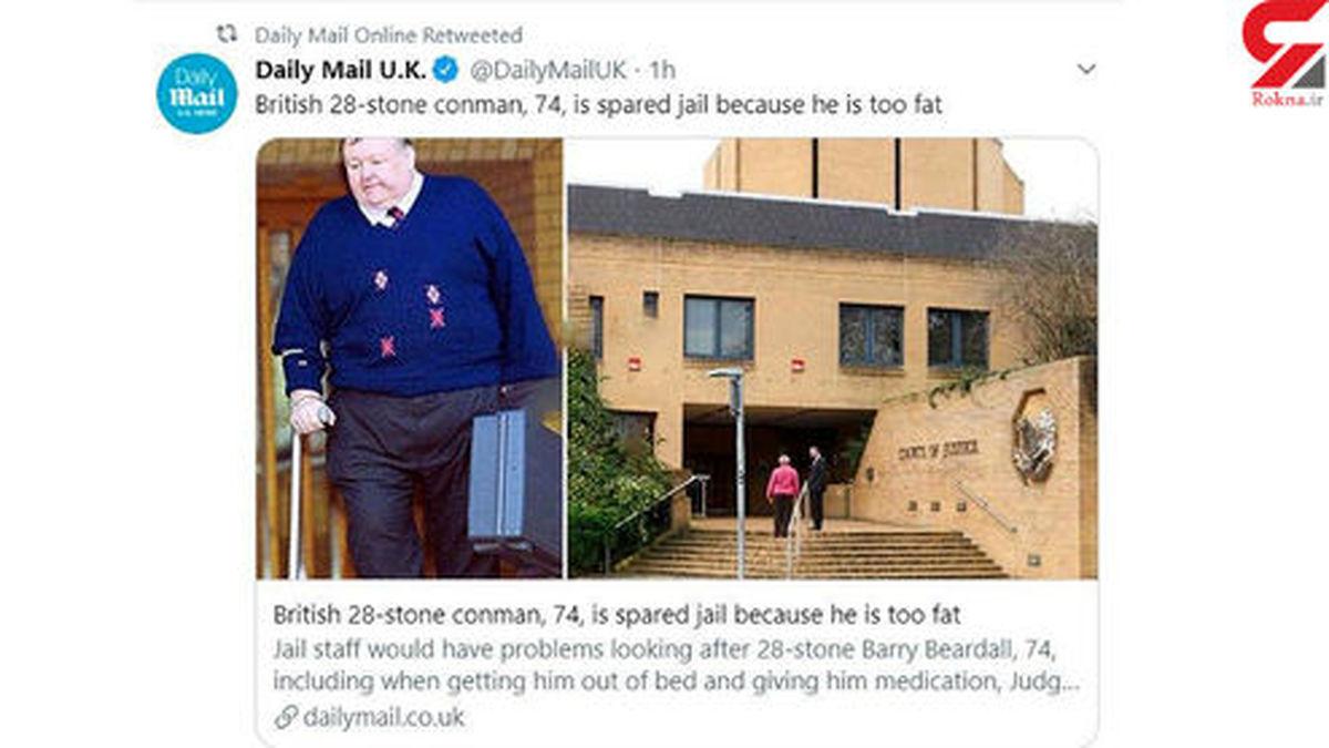 آزادی یک مرد از زندان به خاطر چاقی بیش از حد +عکس