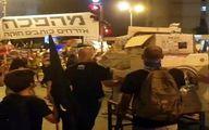 تظاهرات با ماشین لباسشویی علیه نتانیاهو +عکس