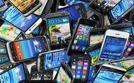 روی رجیستری گوشیهای مسافری حساب باز نکنید