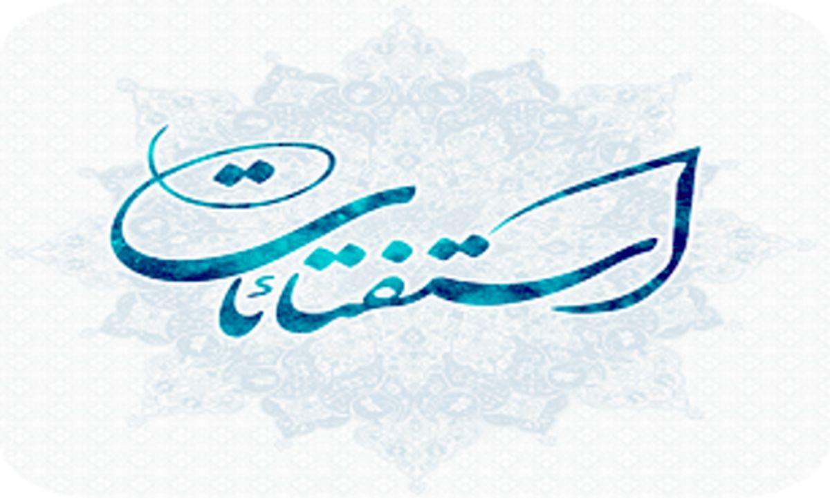 حکم عدم دسترسی به مُهر هنگام نماز