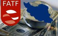 نماینده مجلس دهم: مسئولان نباید از FATF بهره برداری سیاسی کنند