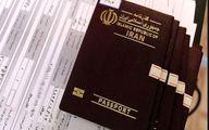 زمان حذف هزینه ویزای عراق برای زائران ایرانی