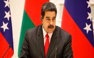 مادورو: ترامپ دو بار میخواست با من دیدار کند