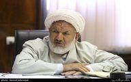 پرونده محمدعلی نجفی روز میز قاضی رازینی