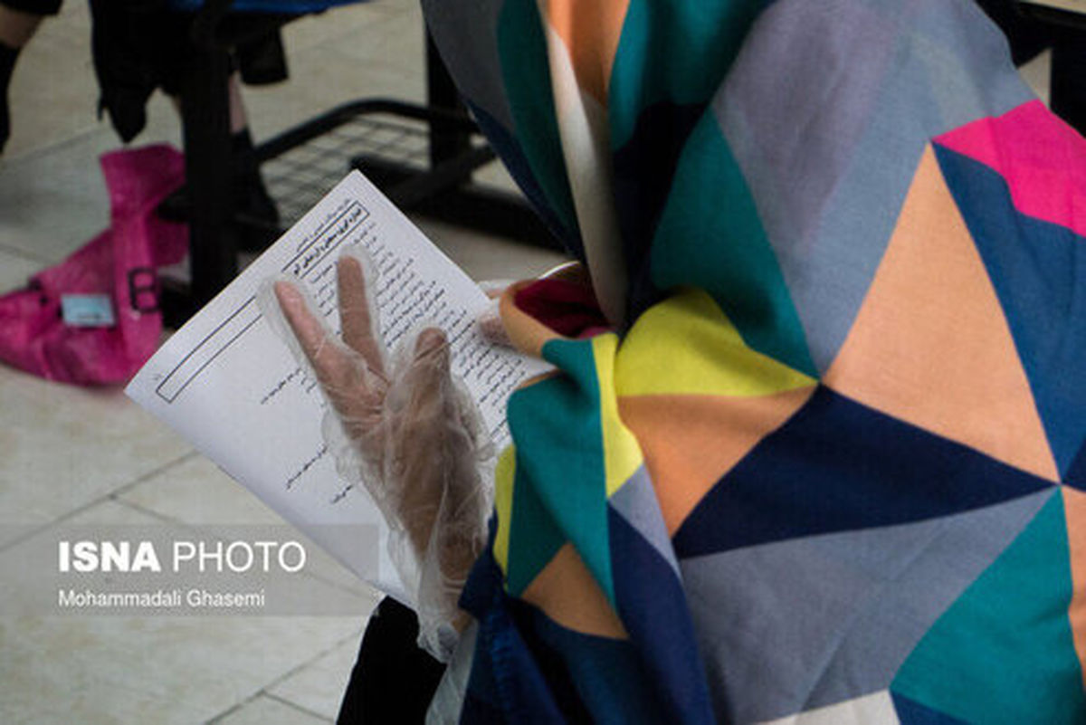 زمان برگزاری آزمون استخدامی وزارت بهداشت