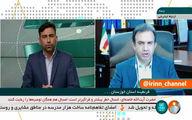 سفر به خوزستان ممنوع شد +فیلم