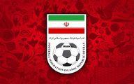سند ساختمان فدراسیون فوتبال به نام شستا شد