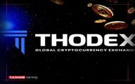 کلاهبرداری ۲میلیارد دلاری یک شرکت رمزارز در ترکیه