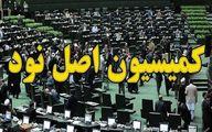 بازداشت 3 مرد در شورای شهر دشتی بوشهر