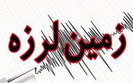 زلزله رامهرمز در استان خوزستان را لرزاند