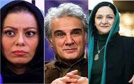 عاشقانه های مهدی هاشمی و همسر دومش + عکس گلاب آدینه و هوویش کنار هم