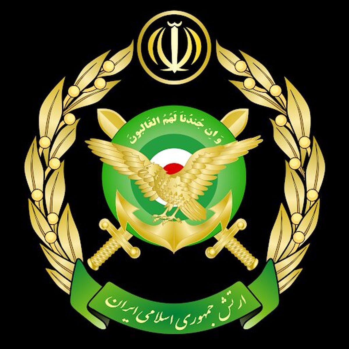 بیانیه ارتش به مناسبت روز جمهوری اسلامی ایران