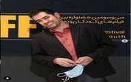 شهاب حسینی در تعویض روغنی چه می کند؟!