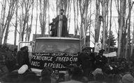 تصاویر: آیتالله خامنهای در تظاهرات علیه رژیم پهلوی