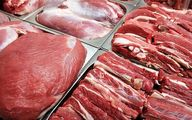 آخرین تغییرات بازار گوشت قرمز در آستانه رمضان