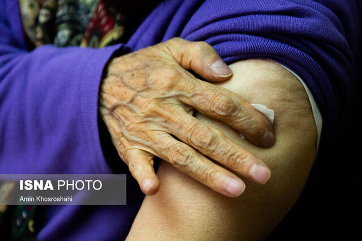 توصیه وزارت بهداشت به سالمندانی که واکسن زدهاند