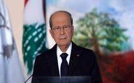 میشل عون: نمیگذاریم لبنان را گروگان بگیرند