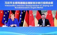 اخبار چین/تماس ویدیویی خداحافظی مرکل با شی جینپینگ
