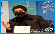 «حامد بهداد» در نقش بدل «جمشید هاشمپور» +فیلم