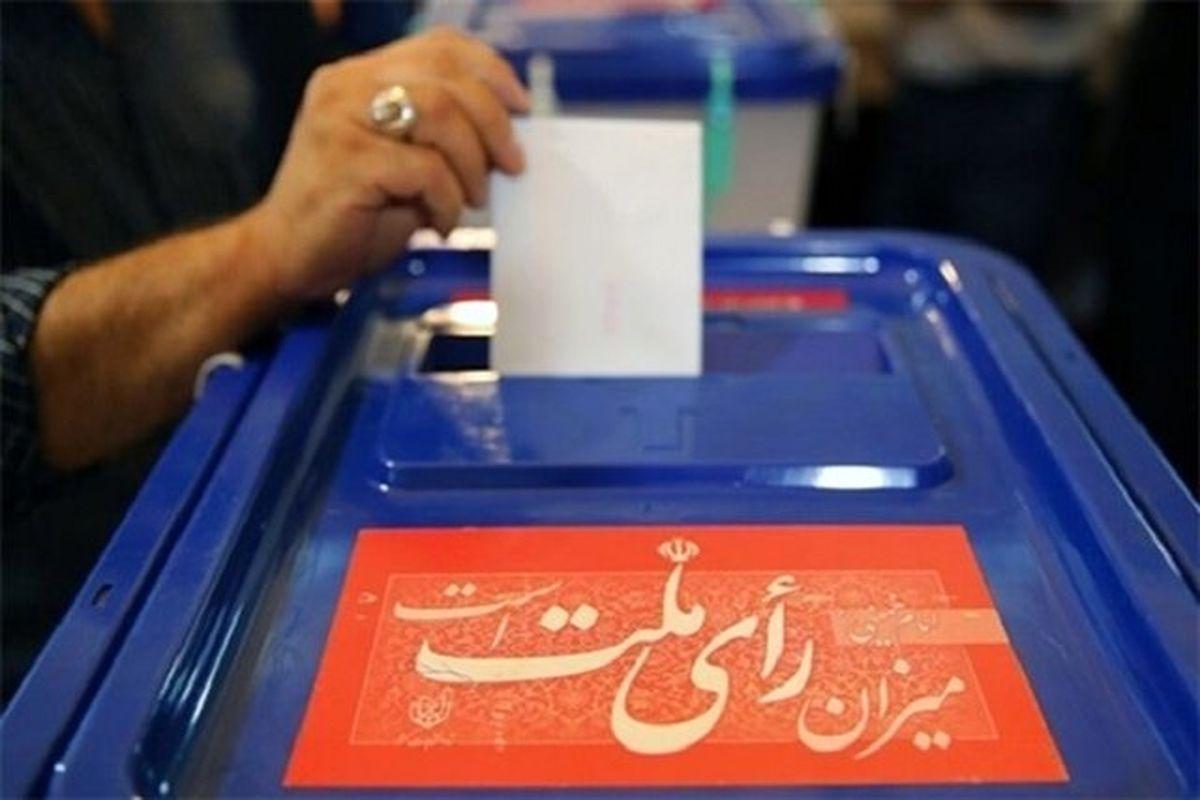 آمار ثبتنام کنندگان انتخابات میاندورهای مجلس