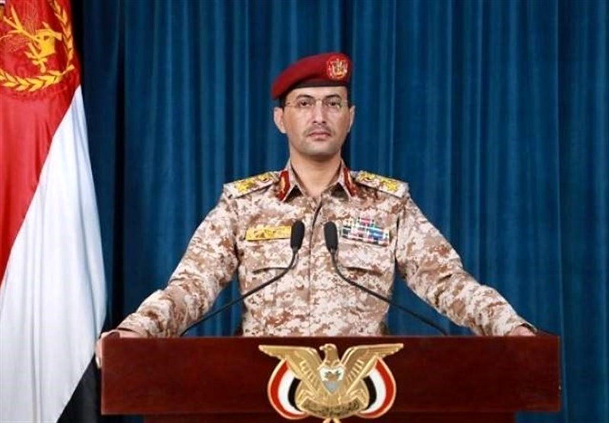 حمله یمن به «آرامکو» و پایگاه «ملک خالد»