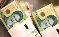 بانک ها امسال چقدر وام پرداخت کردند؟