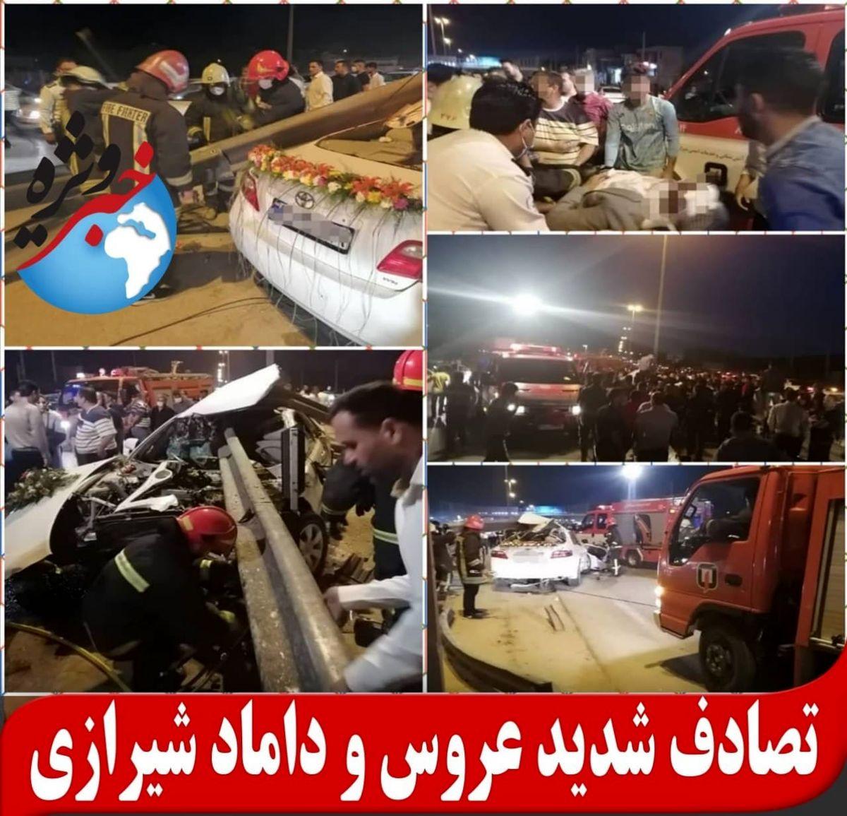 تصادف شدید عروس و داماد شیرازی +عکس