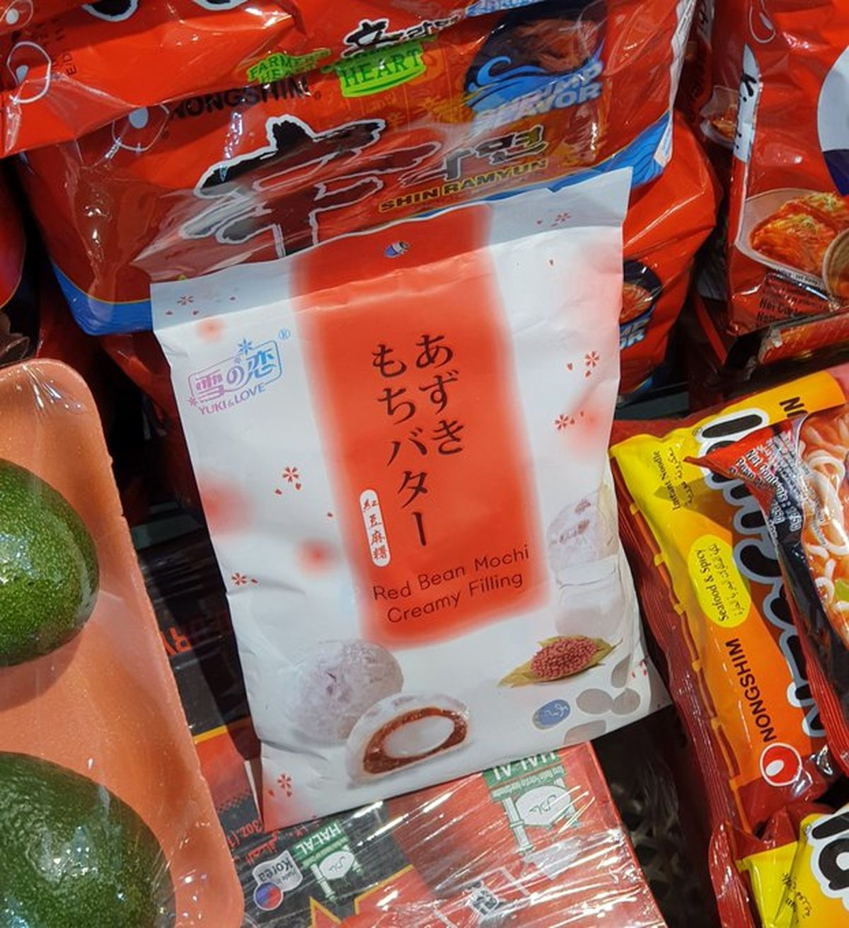 شیرینی مرگبار ژاپنی در بازار بهجت آباد! +عکس