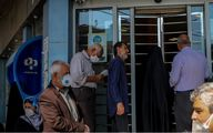 ۴ پرداختی دولتی به مردم در ماه رمضان +زمان واریز