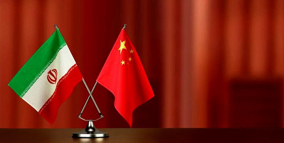 پکن: آمریکا تحریمهای غیرقانونی علیه ایران را بردارد